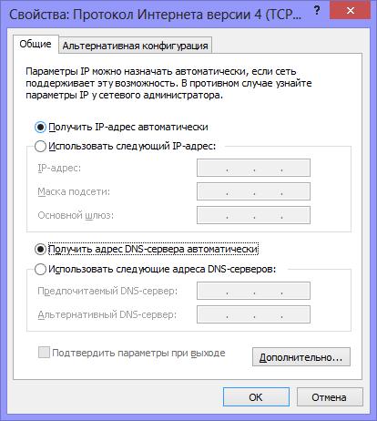 ipv4-right-settings-for-dir-300