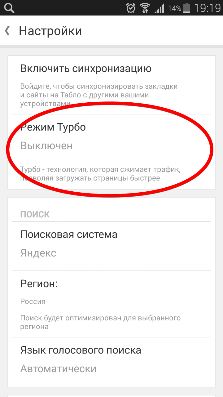 turbo__yandex__and__2