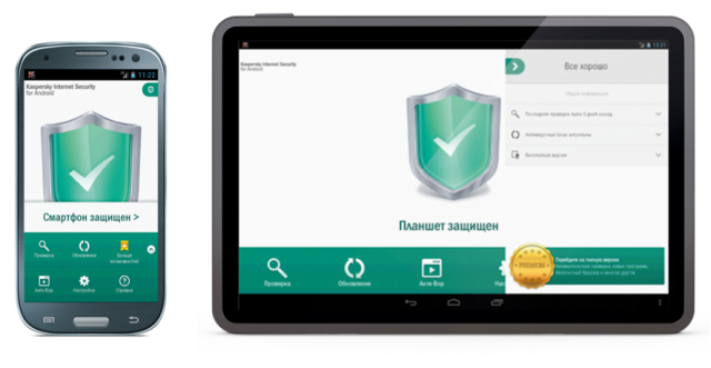 kis-android-smart-tablet-RUS