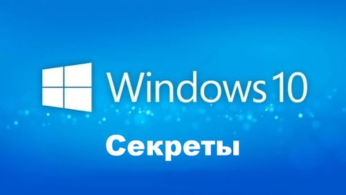 454945-windows-10