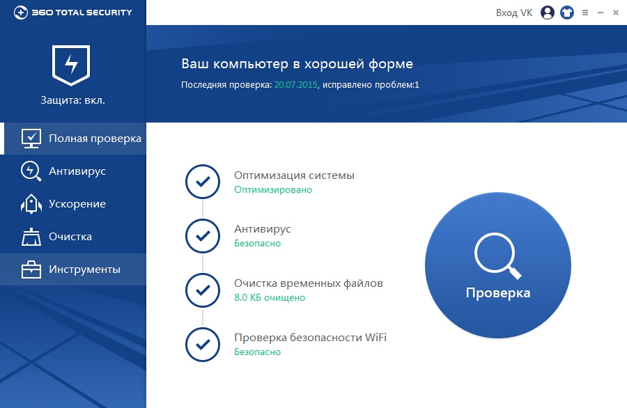 screenshot.ru