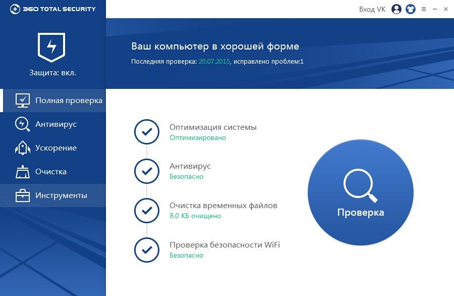 screenshot.ru