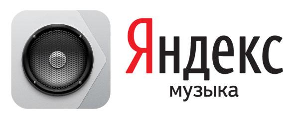 logo_yandexmusic