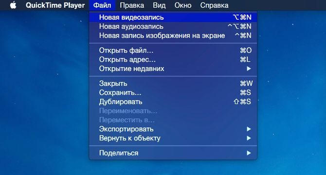 record-video-from-iphone-ios8-guide-1