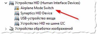 2016-06-12-09_49_19-Dispetcher-ustroystv-primer-problemyi-s-drayverom