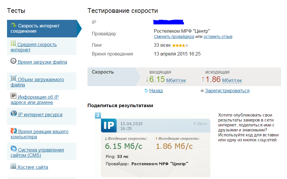 Скорость загрузки выше 2 мбайт/с? [Archive] - Steam Users Forums