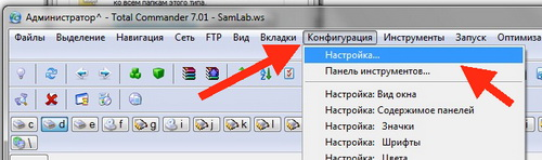 hidden_folders_5