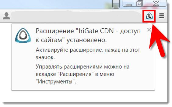 Скачать программу для обхода запрещенных сайтов