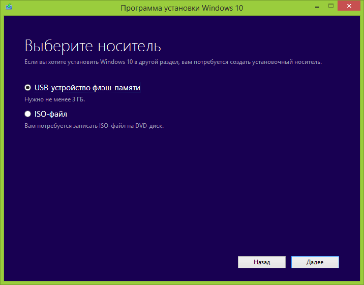 create-iso-or-usb-windows-10