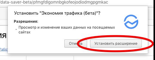 datasaver__2