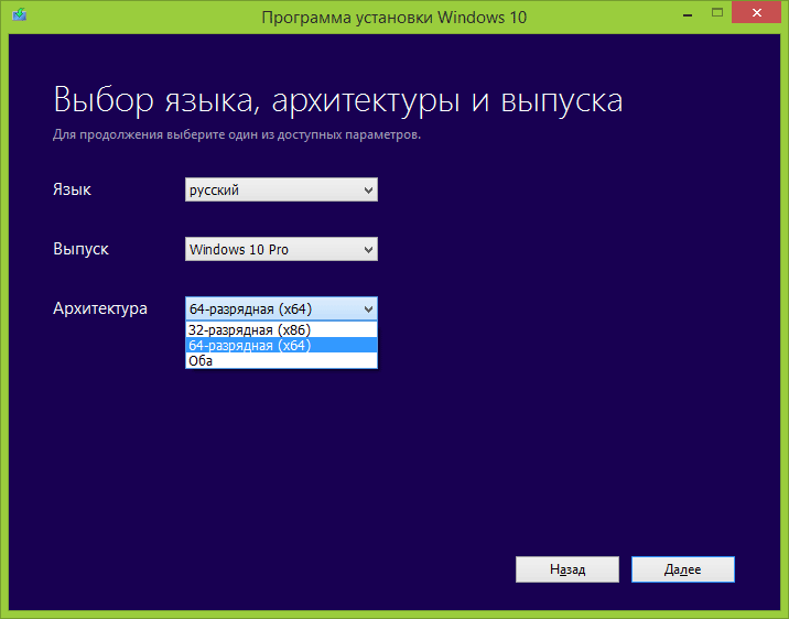 select-windows-10-edition