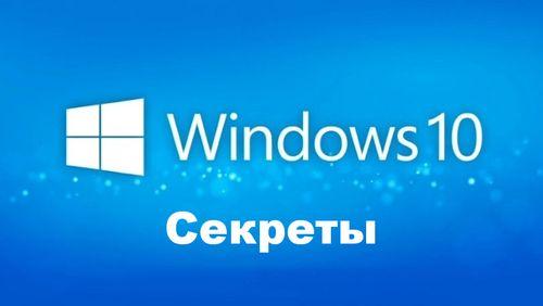 454945-windows-10