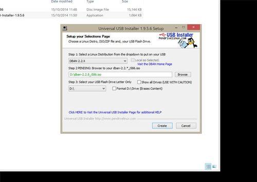 Formatting-hard-disk--DBAN_thumb