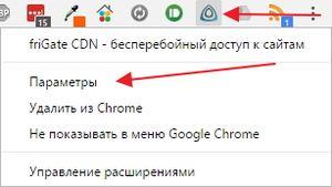 Обход блокировки Порнолаба с помощью расширений для браузера