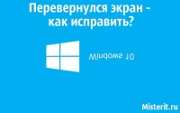 windows-10-overtakes-windows-7-windows-8.1