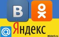 block_ukr