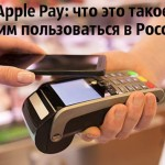 apple-pay-android-2