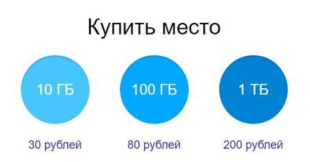 Image 006
