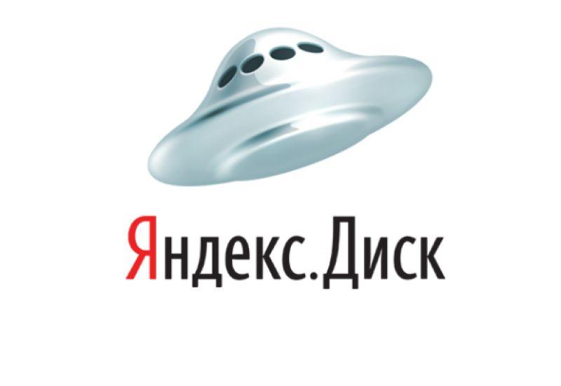 Яндекс Диск: как скачать и установить, войти и пользоваться